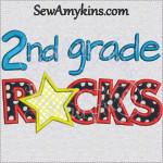 2nd second grade rocks school star applique embroidery