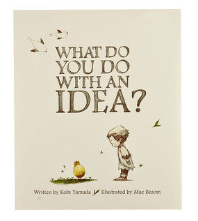 what do you with an idea book gift for kids children inspirational