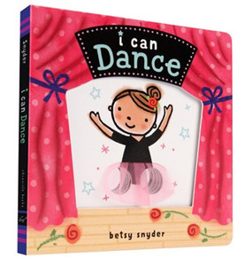 i can dance interactive board book toddler baby shower gift kid birthday gift stocking stuffer ballet tap break dancing