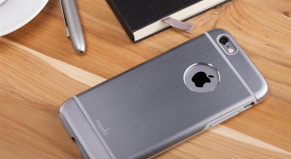 http://d3d71ba2asa5oz.cloudfront.net/12015324/images/iglaze_armour_for_iphone_6_iglaze_armour_for_iphone_6_gray_3484_04092.jpg