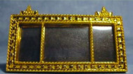 Long Golden Ornate French Mirror