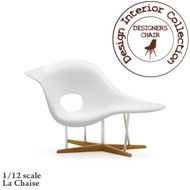 Eames La Chaise In White, Chrome & Wood