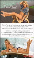 Beach Bunny Swimwear SS Calypso - Kourtney Kardashian's Sailor Chic collection as seen on Anna Kournikova