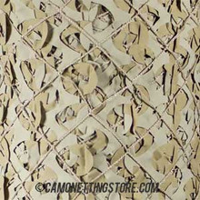 Desert Military Camo Netting - Pattern Closeup
