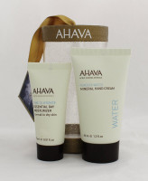 Ahava Ornament kit GOLD