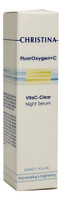 Christina FluoOxygen+C VitaC-Clear Night Serum, 1 oz.