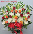 Sympathy Arrangement with Mixed Bright Flowers