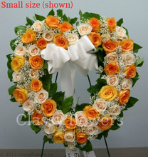 "Standing Open Heart 24"" diagonally"
