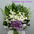 Medium size arrangement