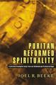 Puritan Reformed Spirituality