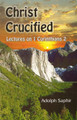 Christ Crucified: Lectures on 1 Corinthians 2 (Saphir)