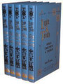 Light and Truth: Bible Thoughts and Themes, 5 Vols. (Bonar)