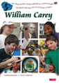 William Carey (Footsteps of the Past)