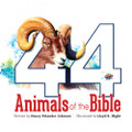 44 - Animals of the Bible (Johnson)