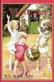 The Basket- Stories Children Love #4