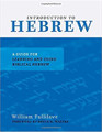 Introduction to Hebrew (Fullilove)