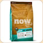 now FRESH Grain Free Turkey Recipe--Large Breed Dog