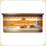 Merrick Grain Free Thanksgiving Day Cat (Canned)
