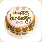 Boxed Happy Birthday Cake--white & pink