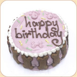 Boxed Happy Birthday Cake--pink & carob