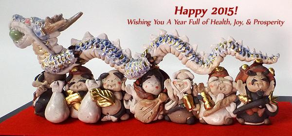 happy-2015.jpg
