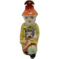 Yellow Little Emperor Snuff Bottle