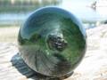 Vintage Glass Float Large