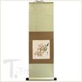 Silk Cherry Blossom Scroll Small