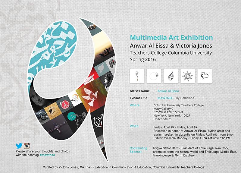 exhibit-web.jpg