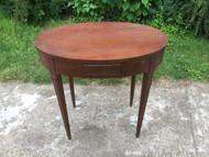 Mahogany Oval End Table
