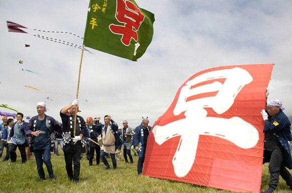 Japan_Parade_2.jpg