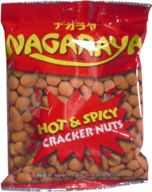 Nagaraya Cracker Nuts (Hot & Spicy) 5.64 oz. - 2 Pack
