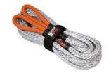 "11mm (7/16"") Superline Winch Extension - 36,500 lbs"