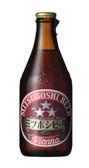 Mitsuboshi Beer Vienna Lager