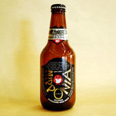 HItachino Nest Nipponia Pilsner