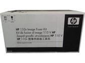 HP Image Fuser Kit 110v SKU Q3676A