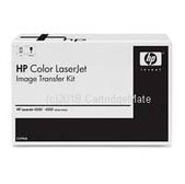 Hewlett Packard-Hp Q3675a Transfer Kit 60,000 Page Yield For Clj 4600, 4650 SKU Q3675A