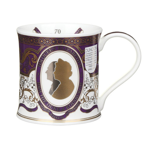 Queen Elizabeth and Prince Philip Platinum Wedding Anniversary Mug.