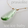 side view of our luxurious prasiolite shown in 14t gold fill. Sterling accent beads available as option