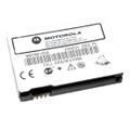 Motorola NNTN5195A Battery
