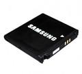 Samsung AB483640AA Battery