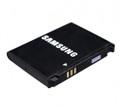 Samsung AB553446CA Battery