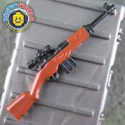 Lego compatible G43s Sniper Rifle