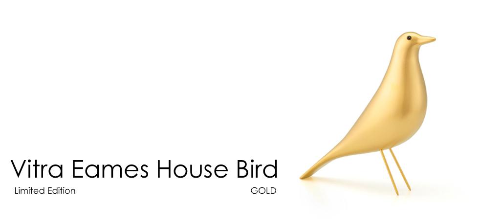 papillon vitra eames house bird gold