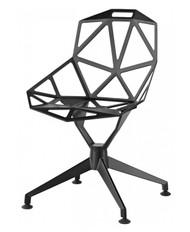 Magis Chair One 4 Star Base