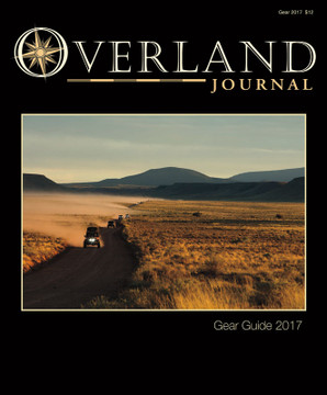 Gear Guide 2017 (Limited quantities)