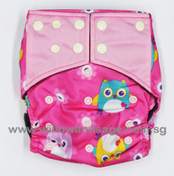 Bamboo Charcoal Cloth Diaper - Charming Owls