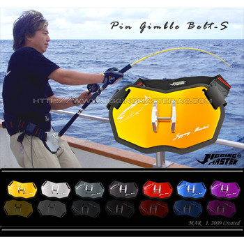 Jigging Master Compact Pin Gimbal Belt