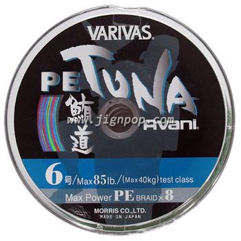 Varivas Avani Tuna PE8 (112lb) Line