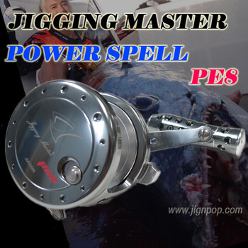 Jigging Master Power Spell PE8 Reel